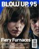 BLOW UP #95 (Apr. 2006)