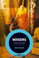 Noisers