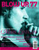 BLOW UP #77 (Ott. 2004)
