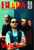 BLOW UP #60 (Mag. 2003)