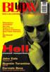 BLOW UP #66 (Nov. 2003)