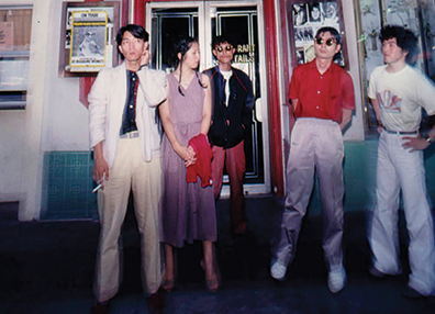 Yellow Magic Orchestra &tc.