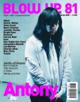 BLOW UP #81 (Feb. 2005)